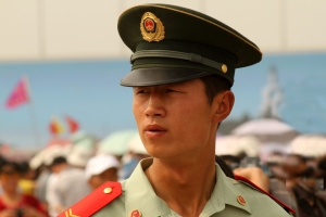Security at Tiananmen Square