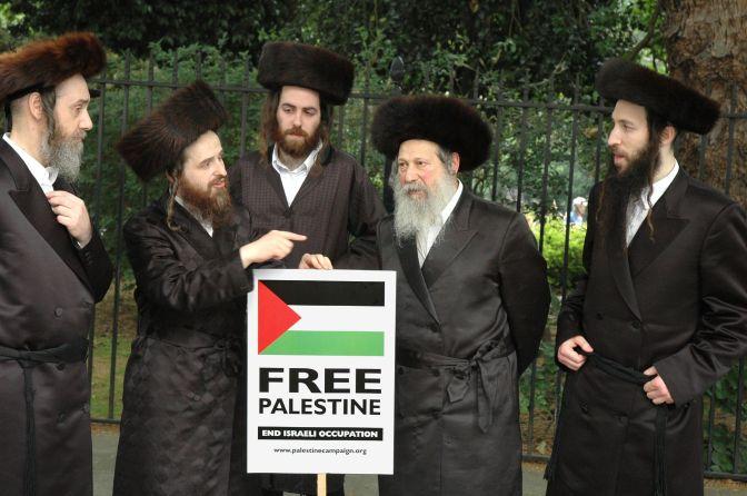 "In Depth: ""Not My Zionism"""